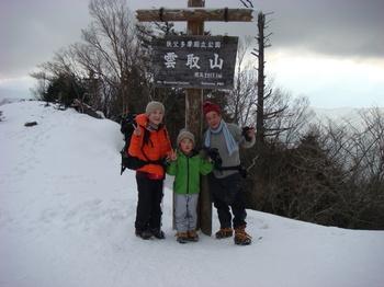 11年1月3・4日雲取山 011-1.jpg