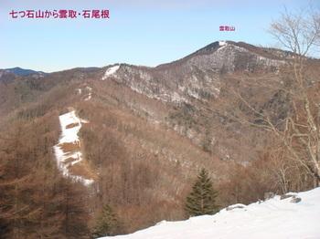 11年1月3・4日雲取山 049-1.jpg