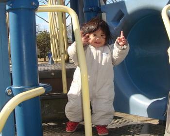 11年3月4日立川昭和記念公園 014.jpg