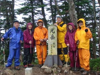 2011年7月27日光岳 015.jpg