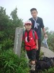 2011年8月16日から東北の山旅 054.jpg