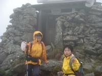 2011年8月16日から東北の山旅 115.jpg