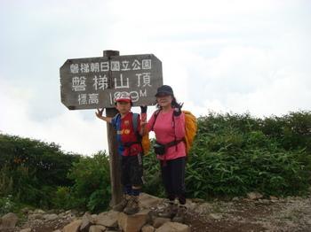 2011年8月16日から東北の山旅 195.jpg
